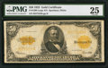 Large Size:Gold Certificates, Fr. 1200 $50 1922 Gold Certificate PMG Very Fine 25.. ...