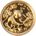 China, China: People's Republic gold 5-Piece Panda Proof Set 1992 Gem Proof,... (Total: 5 coins)
