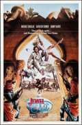 "Movie Posters:Adventure, The Jewel of the Nile (20th Century Fox, 1985). International One Sheet (27"" X 41""). Adventure.. ..."