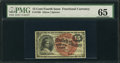 Fractional Currency:Fourth Issue, Fr. 1268 15¢ Fourth Issue PMG Gem Uncirculated 65.. ...