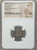 Ancients:Celtic, Ancients: LOWER DANUBE REGION. Uncertain tribe. Late 2nd-1stcenturies BC. AR drachm. NGC XF....