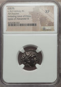 Ancients:Celtic, Ancients: EASTERN CELTS. Imitating Alexander III the Great (336-323BC). AR drachm. NGC XF....