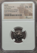 Ancients:Celtic, Ancients: EASTERN CELTS. Imitating Alexander III the Great (336-323BC). AR drachm. NGC Choice XF....