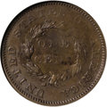 Patterns: , 1855 P1C Flying Eagle Cent, Judd-167, Pollock-193, R.5, MS62 BrownNGC. A cent pattern featuring a hooked-neck flying eagle...