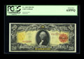 Large Size:Gold Certificates, Fr. 1180 $20 1905 Gold Certificate PCGS Choice New 63PPQ. This notehas recently been sold at auction a couple of times list...