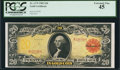 Large Size:Gold Certificates, Fr. 1179 $20 1905 Gold Certificate PCGS Extremely Fine 45.. ...
