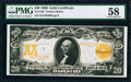 Large Size:Gold Certificates, Fr. 1186 $20 1906 Gold Certificate PMG Choice About Uncirculated 58.. ...