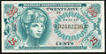 Military Payment Certificates:Series 651, Series 651 25¢ Choice New.. ...
