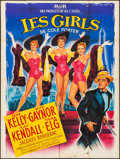 """Movie Posters:Musical, Les Girls (MGM, 1958). French Grande (47"""" X 62.5""""). Musical.. ..."""