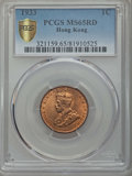 Hong Kong :British Colony, Hong Kong : British Colony. George V Cent 1933 MS65 Red PCGS,...