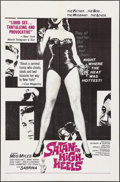 "Movie Posters:Sexploitation, Satan in High Heels (Cosmic Films, 1962). One Sheet (27"" X 41"").Sexploitation.. ..."