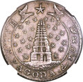 India:British India, India: British India. Madras Presidency 1/2 Pagoda ND (1807) XF40 NGC,...