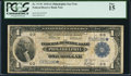 Fr. 717* $1 1918 Federal Reserve Bank Note PCGS Fine 15
