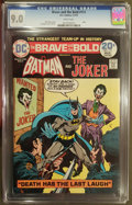 Bronze Age (1970-1979):Superhero, The Brave and the Bold #111 (DC, 1974) CGC VF/NM 9.0 White pages.