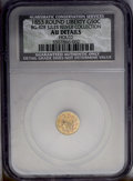California Fractional Gold: , 1853 50C Liberty Round 50 Cents--Holed--NCS AU Details. BG-428,R.3. Multicolored surfaces display two neatly drilled holes...