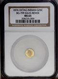 California Fractional Gold: , 1876 25C Indian Octagonal 25 Cents, BG-799, At least High R.6, MS65NGC. Sharply defined, with lustrous yellow-gold surface...