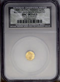 California Fractional Gold: , 1880 25C Indian Octagonal 25 Cents--Edge Damage--NCS Unc Details.BG-799X, R.30. Yellow-gold surfaces display well struck d...