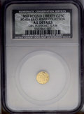 California Fractional Gold: , 1869 25C Liberty Round 25 Cents--Obverse Planchet Flaw--NCS. AUDetails. BG-826. Yellow-gold surfaces reveal several obvers...