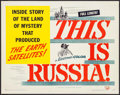 "Movie Posters:Documentary, This Is Russia (Universal International, 1958). Half Sheet (22"" X 28""). Documentary.. ..."