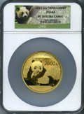 China: People's Republic Proof gold 2000 Yuan (5 oz) 2015 PR70 Ultra Cameo NGC,