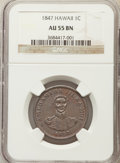 Coins of Hawaii , 1847 1C Hawaii Cent AU55 NGC. NGC Census: (43/219). PCGSPopulation: (46/294). Mintage 100,000. ...