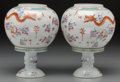 Asian:Chinese, A Pair of Chinese Porcelain Lanterns on Stands, late 19th-early20th century. 11-3/8 inches high (28.9 cm). ... (Total: 4 Items)