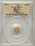 California Fractional Gold , 1871 25C Liberty Round 25 Cents, BG-864, R.5, MS63 PCGS. PCGSPopulation: (13/12). NGC Census: (4/2). ...