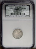 Bust Dimes: , 1833 10C JR-4, R.1. Reiver state c.--Obverse Scratched--NCS. VFDetails. Medium gray with darker gray with flecks of blue i...