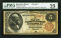 Knoxville, IL - $5 1882 Brown Back Fr. 467 The Farmers NB Ch. # 3287 PMG Very Fine 25