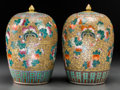 Asian:Chinese, A Pair of Chinese Famille Rose Porcelain Melon-Form Jars withCovers. 12-3/4 inches high (32.4 cm). ... (Total: 2 Items)