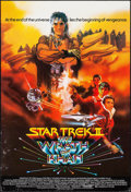 """Movie Posters:Science Fiction, Star Trek II: The Wrath of Khan (Paramount, 1982). British OneSheet (27"""" X 40""""). Science Fiction.. ..."""