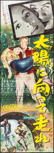 "Movie Posters:Adventure, Run for the Sun (United Artists, 1956). Japanese STB (20"" X 57"").Adventure.. ..."