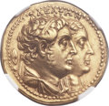 Ancients:Greek, Ancients: PTOLEMAIC EGYPT. Ptolemy II Philadelphus, with Arsinoe II, Ptolemy I, and Berenice I (285-246 BC). AV mnaieion or octodrachm (...