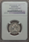 Dominican Republic, Dominican Republic: Republic Quartet of Certified 25 CentavoCoins,... (Total: 4 coins)