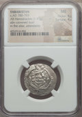 Ancients:Oriental, Ancients: TABARISTAN. Abbasid Governors (ca. 780-794). AR hemidrachm (1.97 gm). NGC MS 4/5 - 4/5....