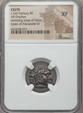 Ancients:Celtic, Ancients: DANUBE REGION. Imitating of Alexander III the Great. Ca.3rd century BC. AR drachm. NGC XF....