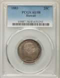 Coins of Hawaii , 1883 25C Hawaii Quarter AU58 PCGS. PCGS Population: (148/1269). NGC Census: (117/953). Mintage 242,600. ...