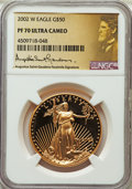 Modern Bullion Coins, 2002-W Gold Eagle Proof Set PR70 Ultra Cameo NGC. Housed in separate holders bearing identical grades and Augustus Saint-Gau... (Total: 4 coins)