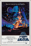 """Movie Posters:Science Fiction, Star Wars (20th Century Fox, 1977). Spanish One Sheet (27"""" X 41"""").Science Fiction.. ..."""