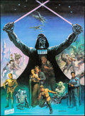 """Movie Posters:Science Fiction, The Empire Strikes Back (Coca-Cola, 1980). Premium Poster (24"""" X33""""). Science Fiction.. ..."""
