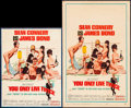 """Movie Posters:James Bond, You Only Live Twice (United Artists, 1967). Window Card (14"""" X 22"""") & Trimmed Window Card (12.75"""" X 16.5""""). James Bond.. ... (Total: 2 Items)"""