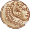 Ancients:Greek, Ancients: MYSIA. Pergamum. Time of Alexander III the Great, ca. 334-323 BC. AV stater (18mm, 8.62 gm, 1h). NGC MS 4/5 - 5/5, Fine Style....