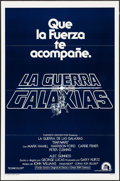 "Movie Posters:Science Fiction, Star Wars (20th Century Fox, 1977). Spanish One Sheet (27"" X 41"") Flat Folded Teaser. Science Fiction.. ..."
