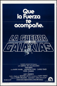 "Star Wars (20th Century Fox, 1977). Spanish One Sheet (27"" X 41"") Flat Folded Teaser. Science Fiction"