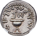 Ancients:Judaea, Ancients: JUDAEA. The Jewish War (AD 66-70). AR shekel (23mm, 14.26gm, 12h). NGC Choice AU 4/5 - 4/5....