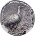 Ancients:Greek, Ancients: SICILY. Acragas. Ca. 510-500 BC. AR didrachm (20mm, 8.49gm, 5h). NGC XF ★ 5/5 - 5/5....
