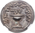 Ancients:Judaea, Ancients: JUDAEA. The Jewish War (AD 66-70). AR shekel (22mm, 14.26gm, 12h). NGC Choice AU 5/5 - 3/5....