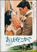 "Movie Posters:Fantasy, Somewhere in Time (CIC, 1980). Japanese B2 (20.25"" X 28.5"").Fantasy.. ..."