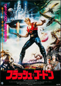 "Movie Posters:Science Fiction, Flash Gordon (20th Century Fox, 1980). Japanese B2 (20.25"" X 28.5""). Science Fiction.. ..."