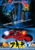 "Movie Posters:Animation, Akira (Toho, 1988). Japanese B2 (20.25"" X 28.5"") Style B.Animation.. ..."
